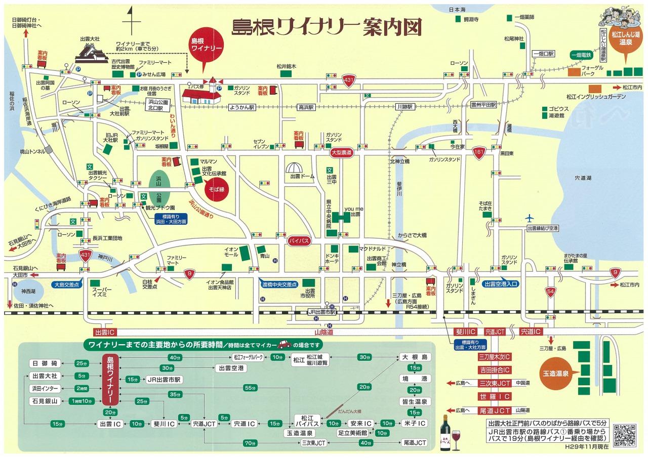 [写真]周辺観光マップ