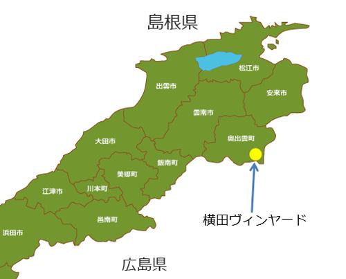 [写真]横田ヴィンヤード位置