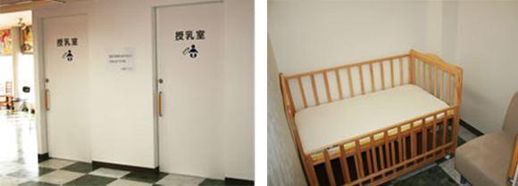 [写真]授乳室