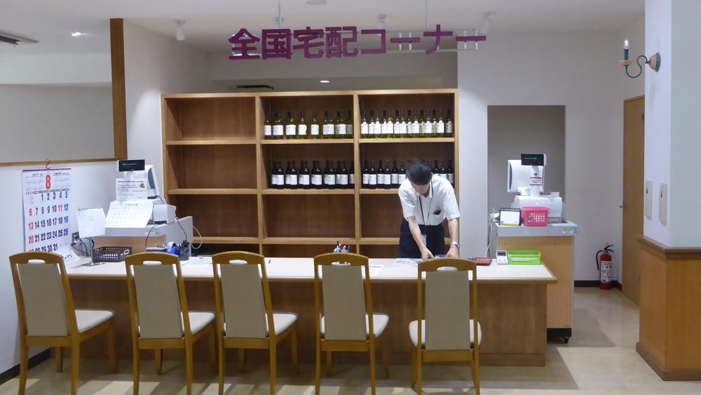 [写真]ワイン島根特産品全国配送コーナー