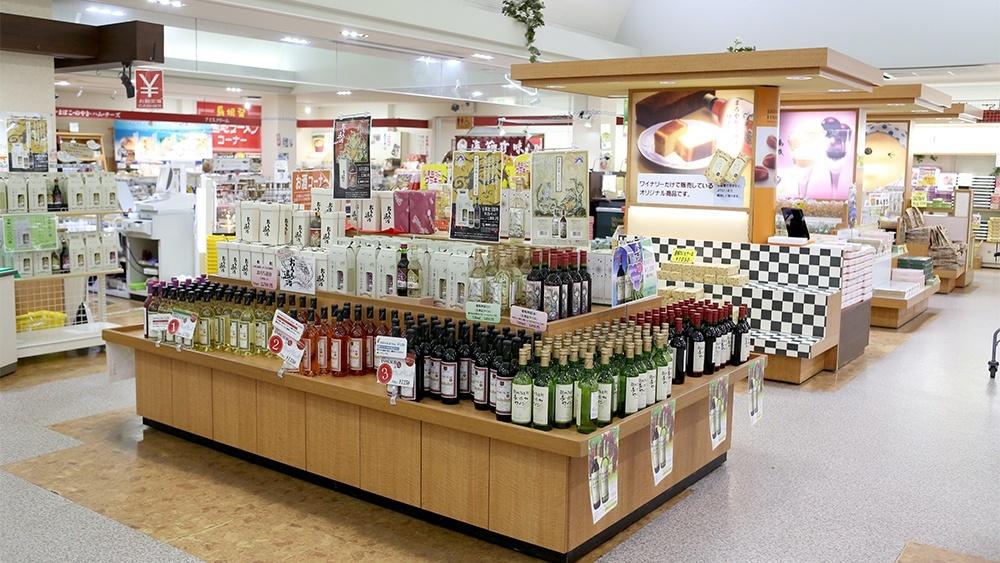 [写真]ワイン島根特産品即売コーナー