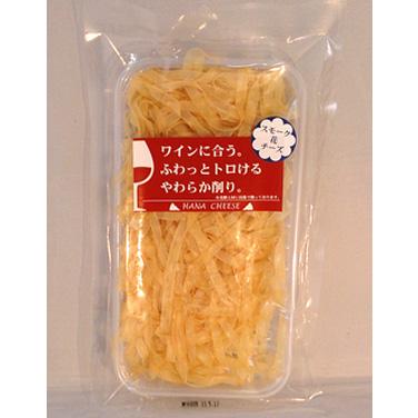 花チーズ(スモーク)