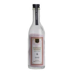 ロゼワインソルト (瓶)