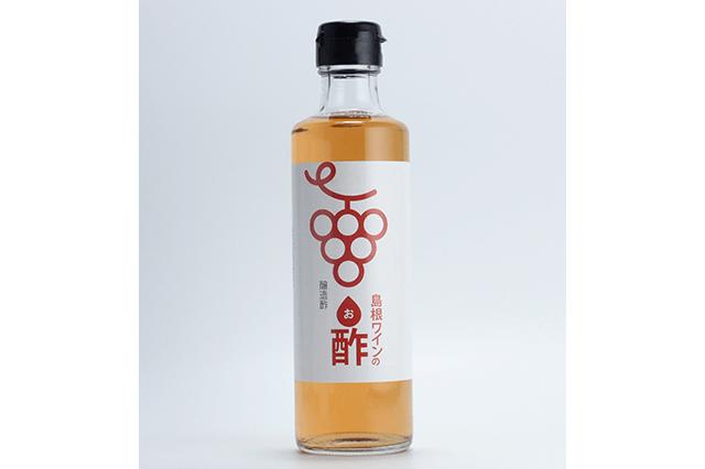 島根ワインのお酢