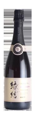 縁結スパークリングワイン ベーリーAロゼ