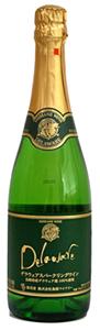 デラウェアスパークリングワイン