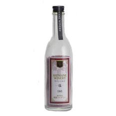 赤ワインソルト (瓶)